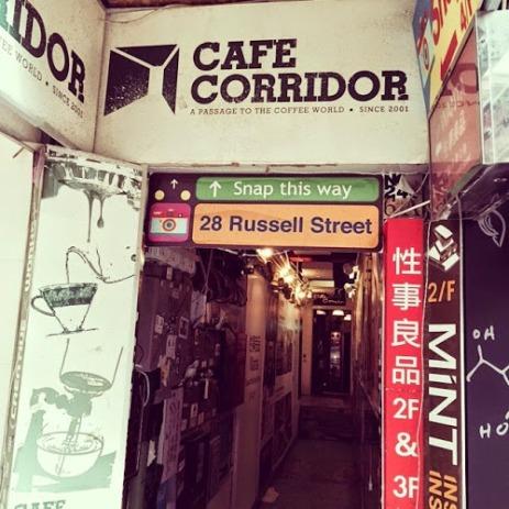 cafecorridor